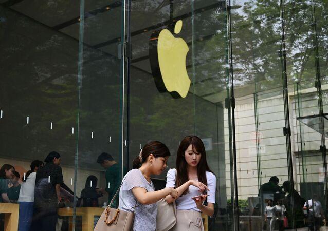Sklep Apple w Tokio.