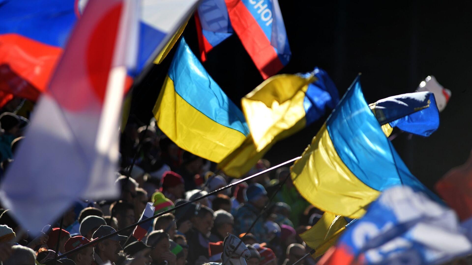 Flagi Ukrainy i Rosji - Sputnik Polska, 1920, 21.07.2021