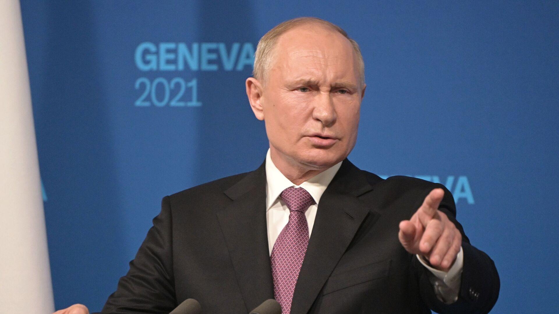 Władimir Putin - Sputnik Polska, 1920, 16.06.2021