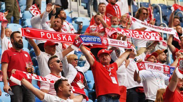 Polscy kibice - Sputnik Polska