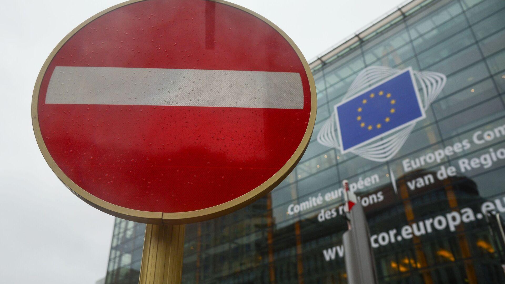 Logo UE na siedzibie Parlamentu Europejskiego w Brukseli - Sputnik Polska, 1920, 18.06.2021