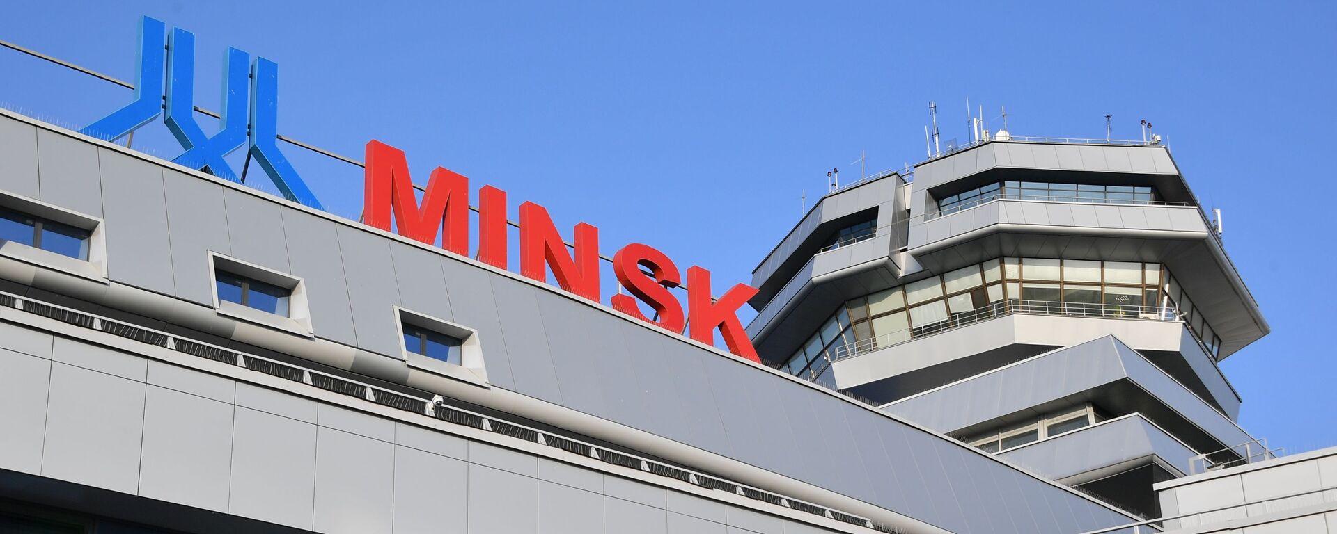 """Wieża kontrolna na lotnisku narodowym """"Mińsk. - Sputnik Polska, 1920, 29.08.2021"""