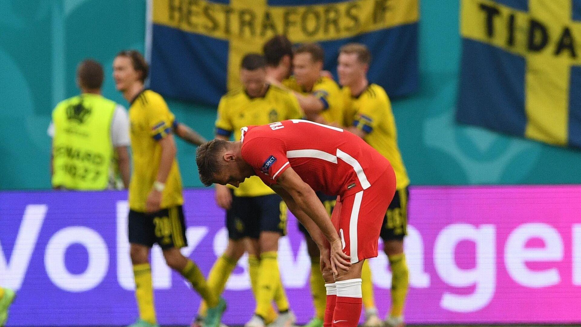 Polska-Szwecja mecz grupy E na Euro 2020  - Sputnik Polska, 1920, 23.06.2021