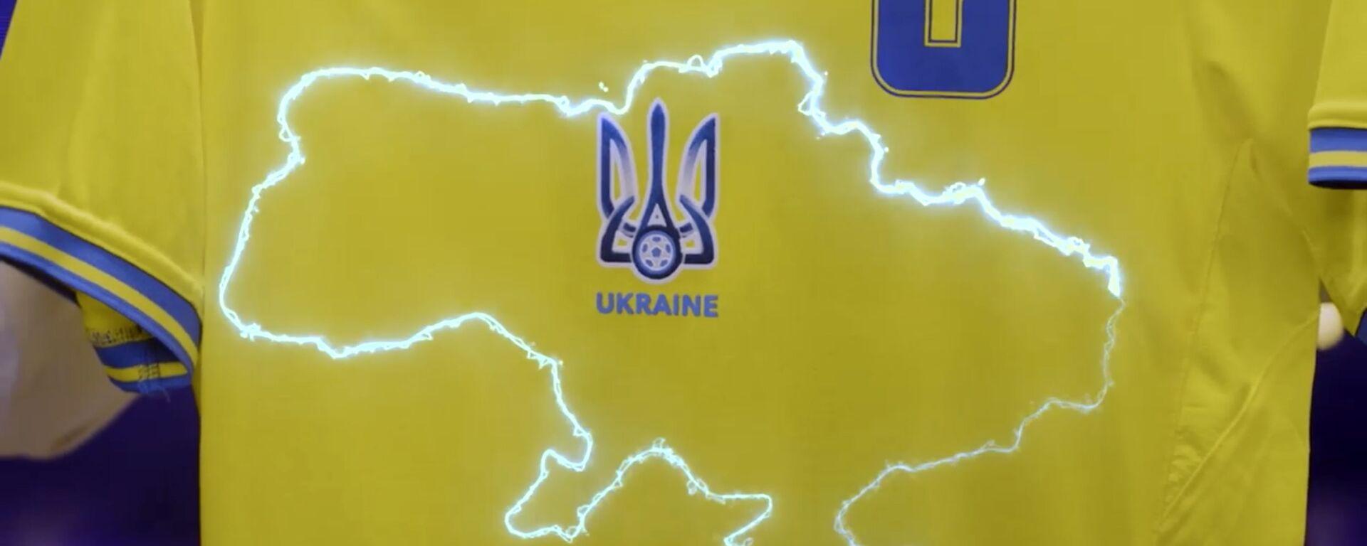 Strój reprezentacji narodowej Ukrainy w piłce nożnej      - Sputnik Polska, 1920, 03.07.2021