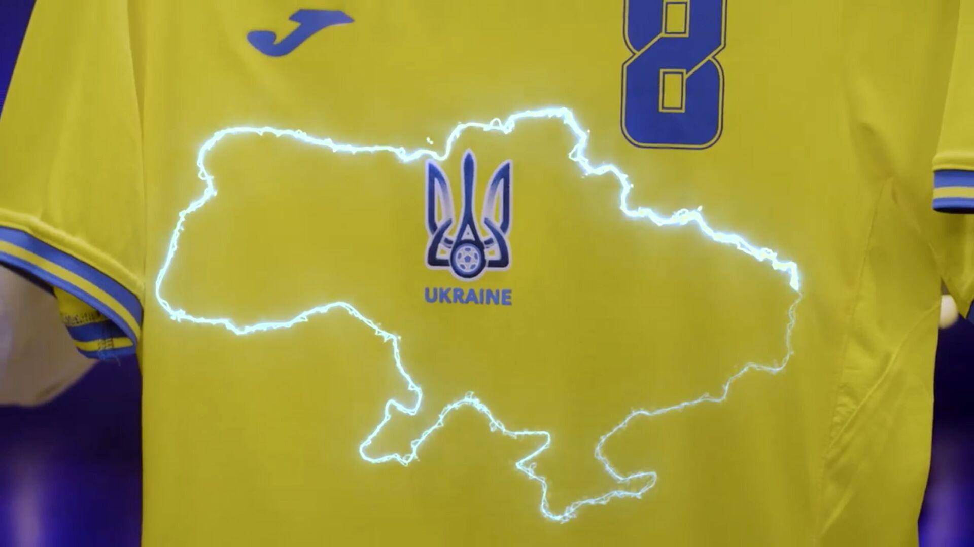 Strój reprezentacji narodowej Ukrainy w piłce nożnej      - Sputnik Polska, 1920, 18.08.2021