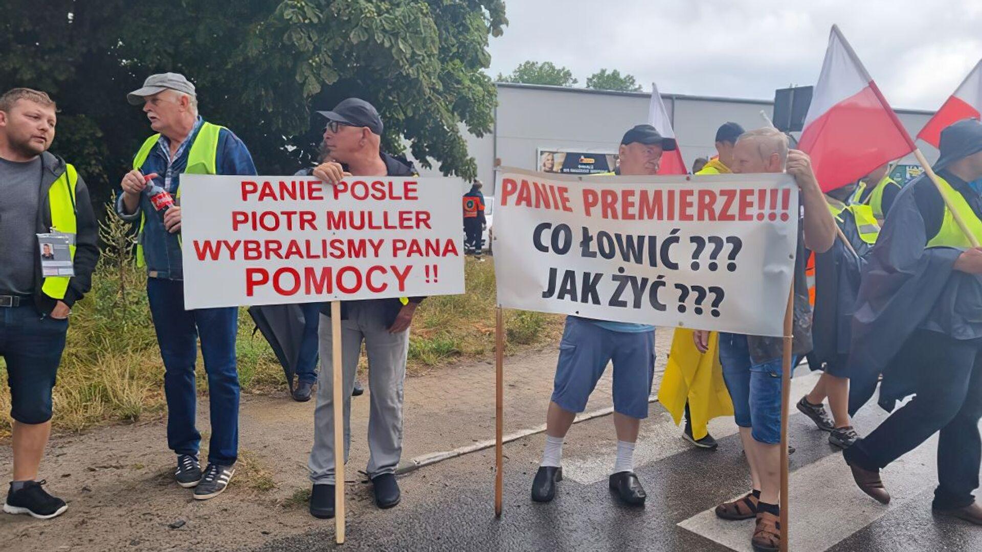 Protesty rybaków i rolników w Polsce - Sputnik Polska, 1920, 24.07.2021