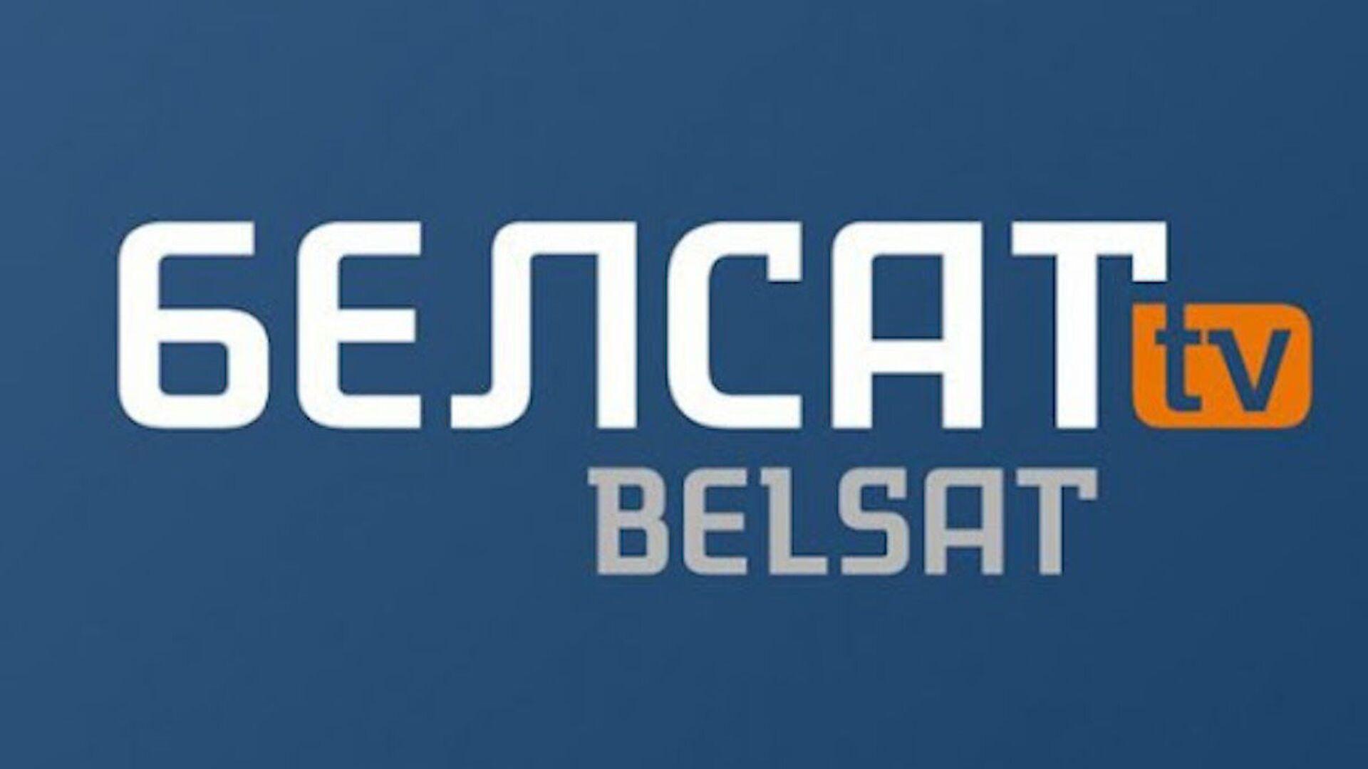 Logo TV Biełsat - Sputnik Polska, 1920, 28.07.2021