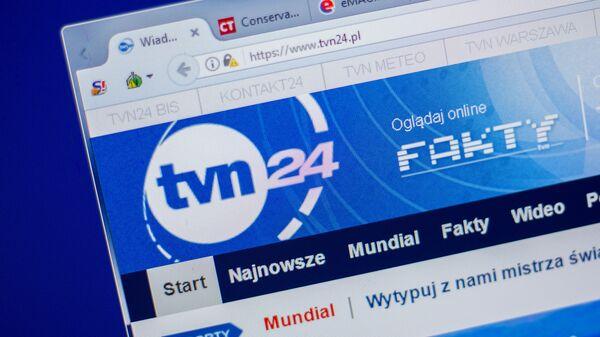 Домашняя страница сайта Tvn24 на дисплее ПК - Sputnik Polska
