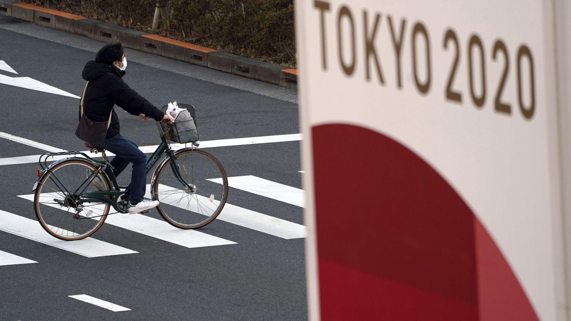 Olimpiada 2020 w Japonii - Sputnik Polska, 1920, 31.07.2021