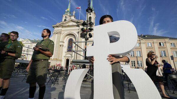 Празднование годовщины Варшавского восстания в Польше - Sputnik Polska