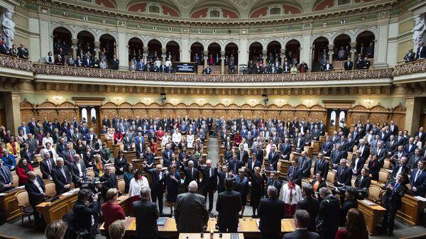 Члены Швейцарского Федерального совета приносят присягу на церемонии приведения к присяге во время Федерального собрания - Sputnik Polska