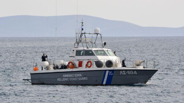 Корабль береговой охраны Греции - Sputnik Polska