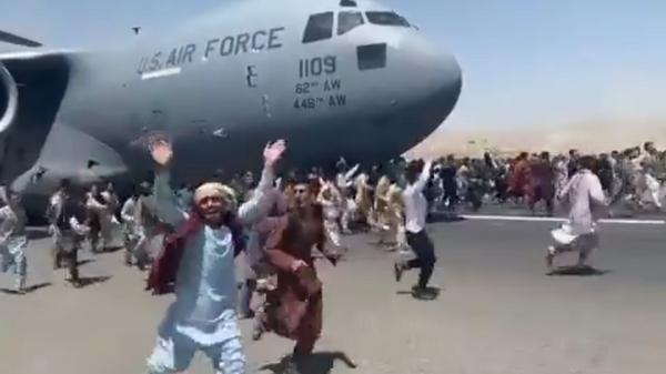 Аэропорт Кабула   - Sputnik Polska