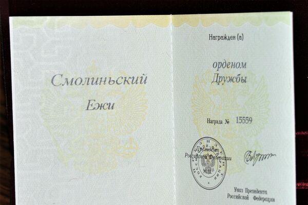 Prezydent Rosji Władimir Putin zdecydował o uhonorowaniu Polaka – Jerzego Smolińskiego Orderem Przyjaźni - Sputnik Polska