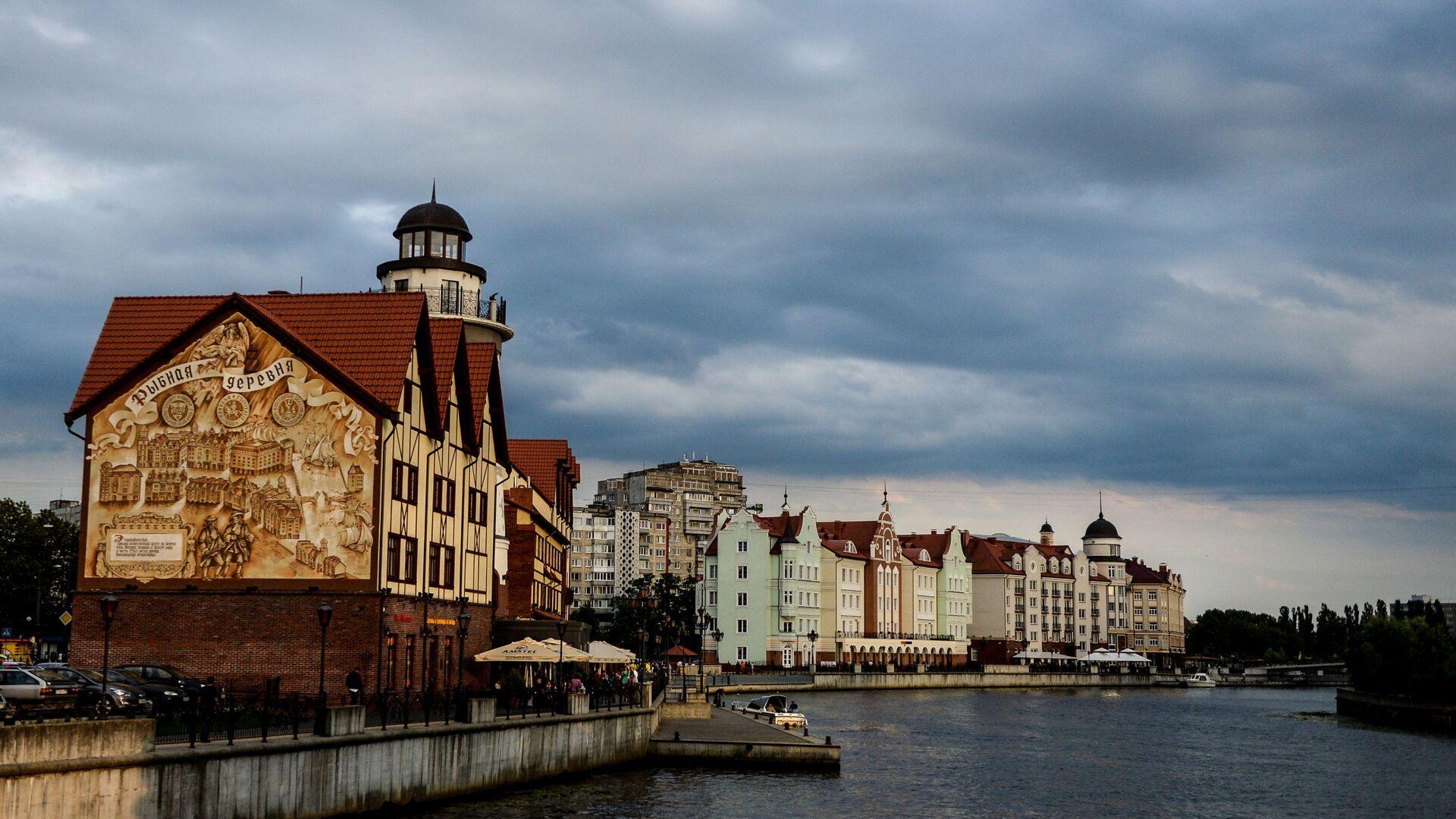 Kaliningrad. Centrum miasta  - Sputnik Polska, 1920, 27.08.2021