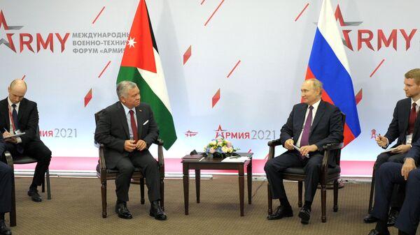 король Иордании Абдалла II и Владимир Путин на открытии форума Армия-2021 - Sputnik Polska