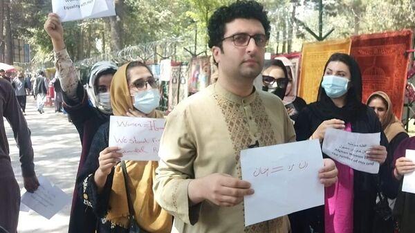 Protest w obronie praw kobiet w Kabulu - Sputnik Polska