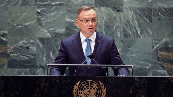 Президент Польши Анджей Дуда выступает в ООН - Sputnik Polska