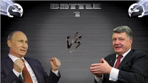 Mortal Kombat: Poroszenko vs Putin - Sputnik Polska