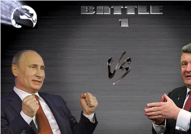 Mortal Kombat: Poroszenko vs Putin