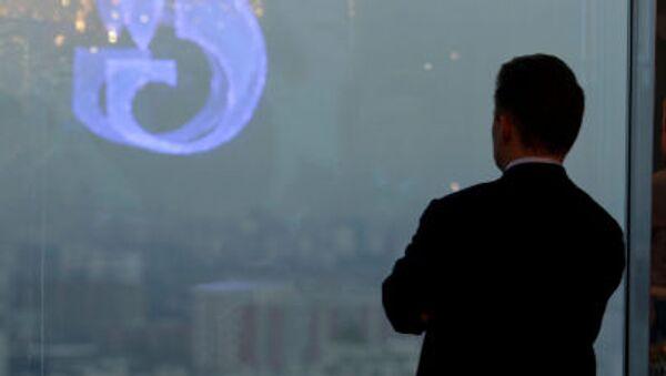 Aleksiej Miller w siedzibie Gazpromu w Moskwie - Sputnik Polska