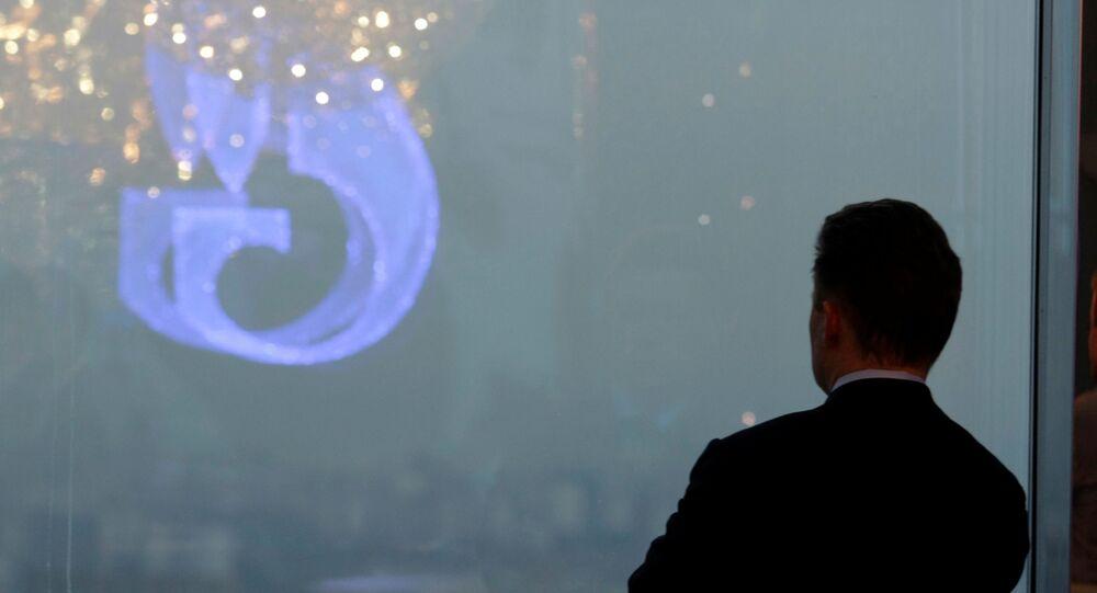 Aleksiej Miller w siedzibie Gazpromu w Moskwie