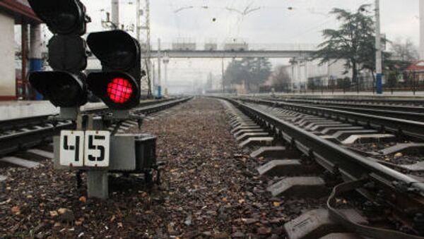 Dworzec kolejowy - Sputnik Polska