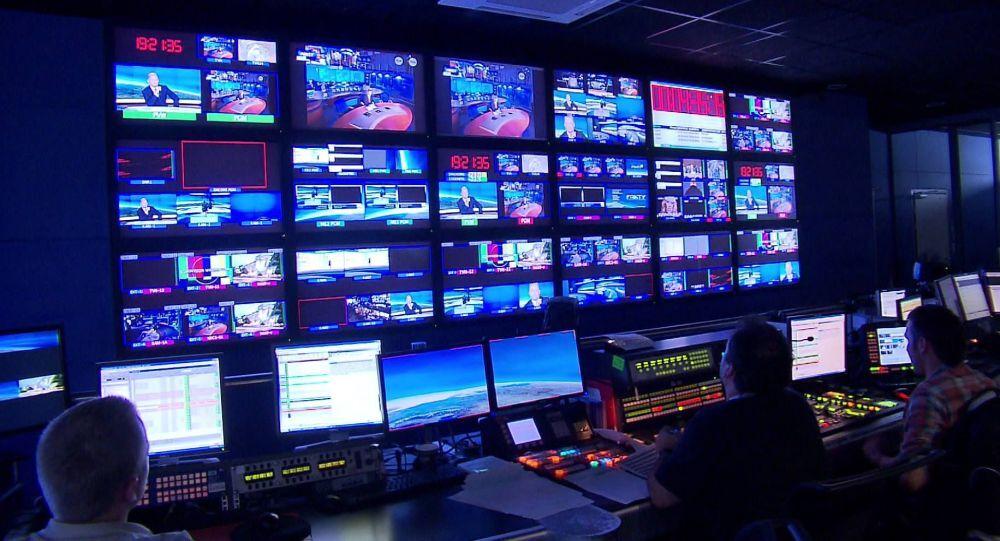 Telewizja TVN 24