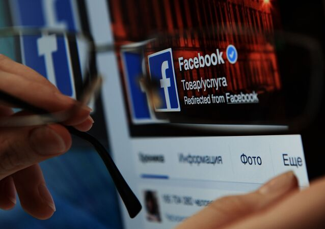 Facebook screenshot głównej strony