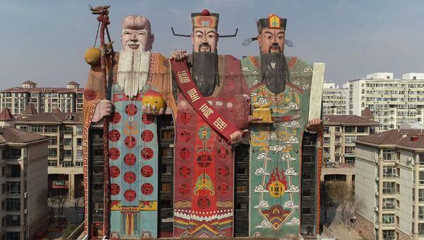 Hotel w Chinach - Sputnik Polska