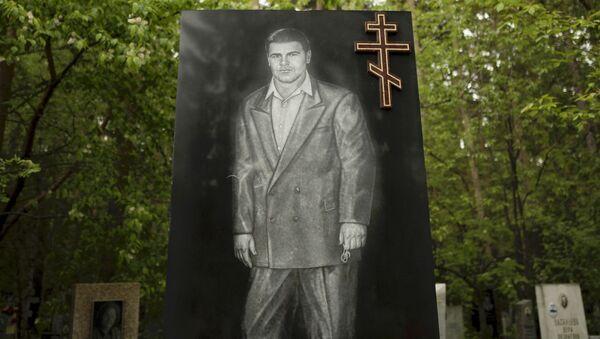 Cmentarz Szirokoreczeńskoje pod Jekaterynburgiem - Sputnik Polska