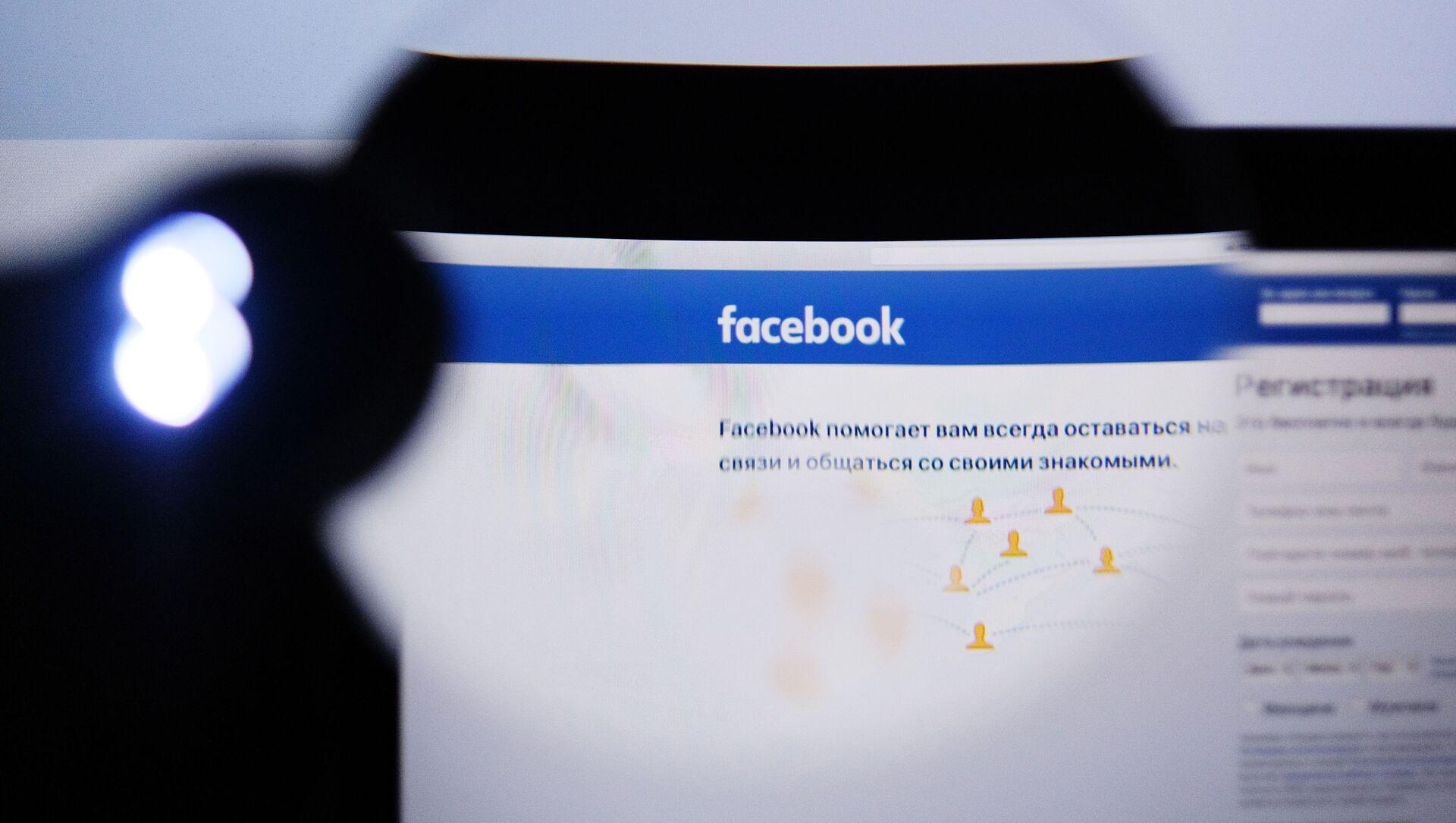 Strona serwisu społecznościowego Facebook na ekranie komputera - Sputnik Polska, 1920, 01.03.2021