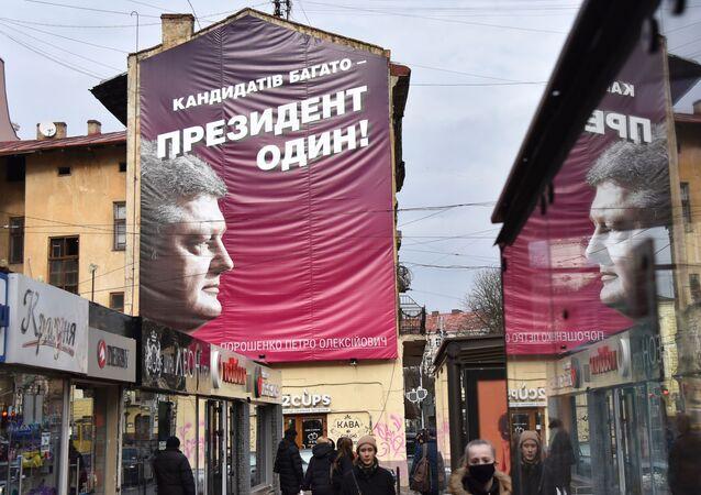Plakat kampanii wyborczej ukraińskiego kandydata na prezydenta Petra Poroszenki na ulicy we Lwowie