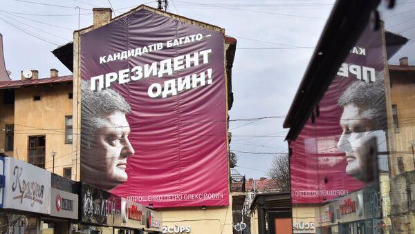 Plakat kampanii wyborczej ukraińskiego kandydata na prezydenta Petra Poroszenki na ulicy we Lwowie - Sputnik Polska