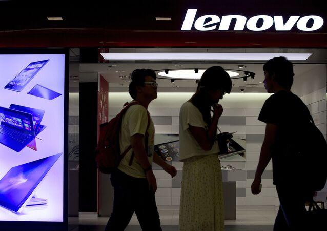 Sklep Lenovo w Pekinie