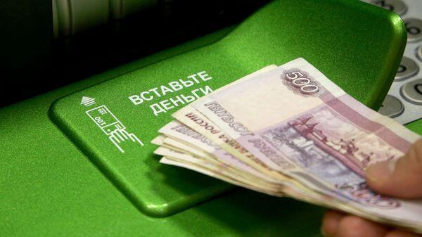 Bankomat Sberbanku w Kaliningradzie - Sputnik Polska