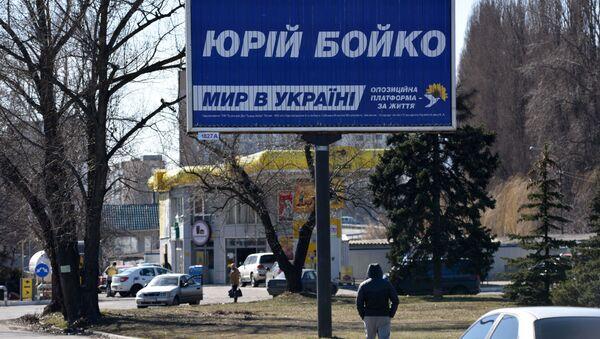 Plakat wyborczy Jurija Bojko - Sputnik Polska