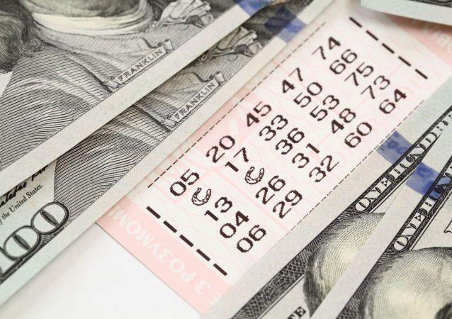 Bilet loteryjny