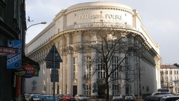 Siedziba banku PKO BP w Krakowie - Sputnik Polska