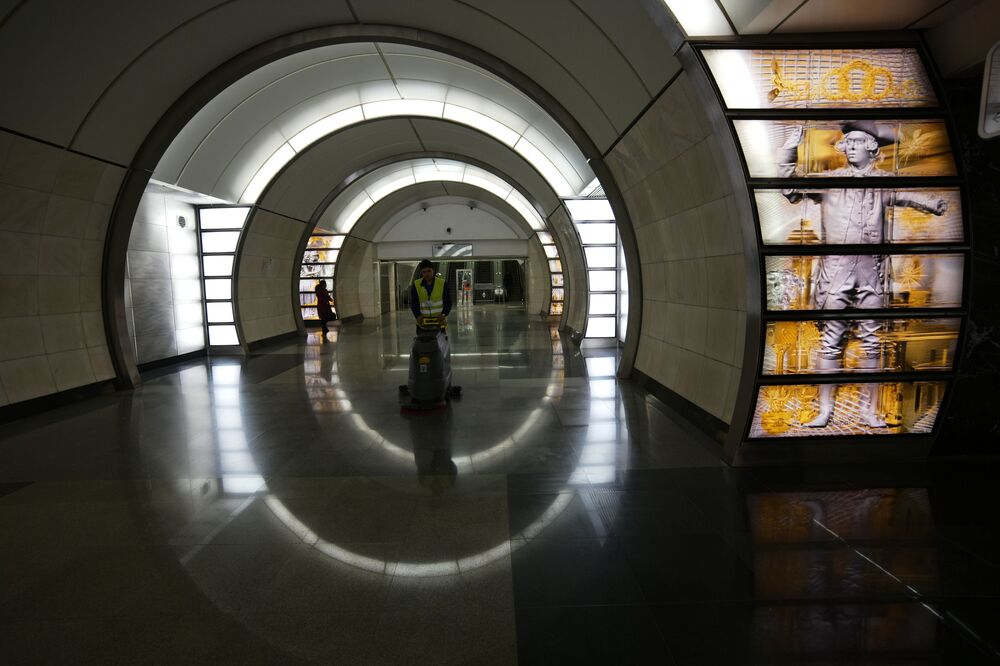 Stacja Fonwizinskaja