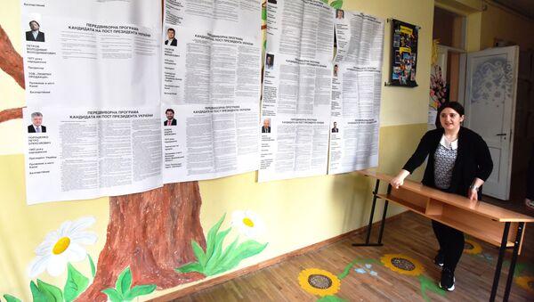 Lokal wyborczy, Ukraina - Sputnik Polska
