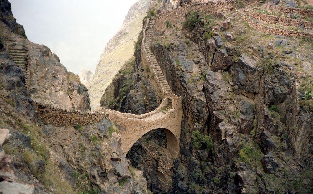 Most Shaharah w Jemenie