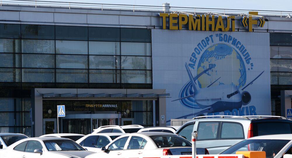 """Lotnisko """"Boryspol"""" w Kijowie"""