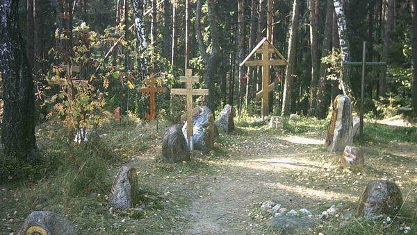 Krzyże w Kuropatach, Białoruś - Sputnik Polska