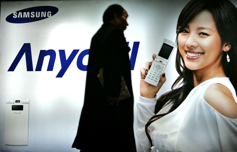 Reklama telefonu Samsung w Korei, 2007 rok