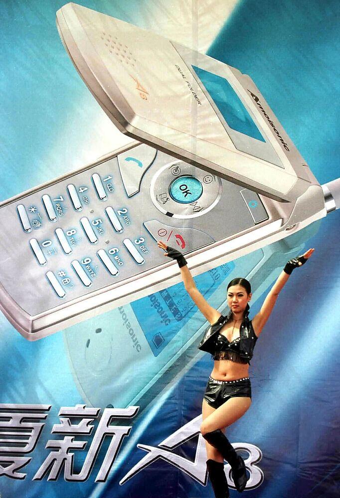Reklama telefonu komórkowego. Chiny, 2002 rok