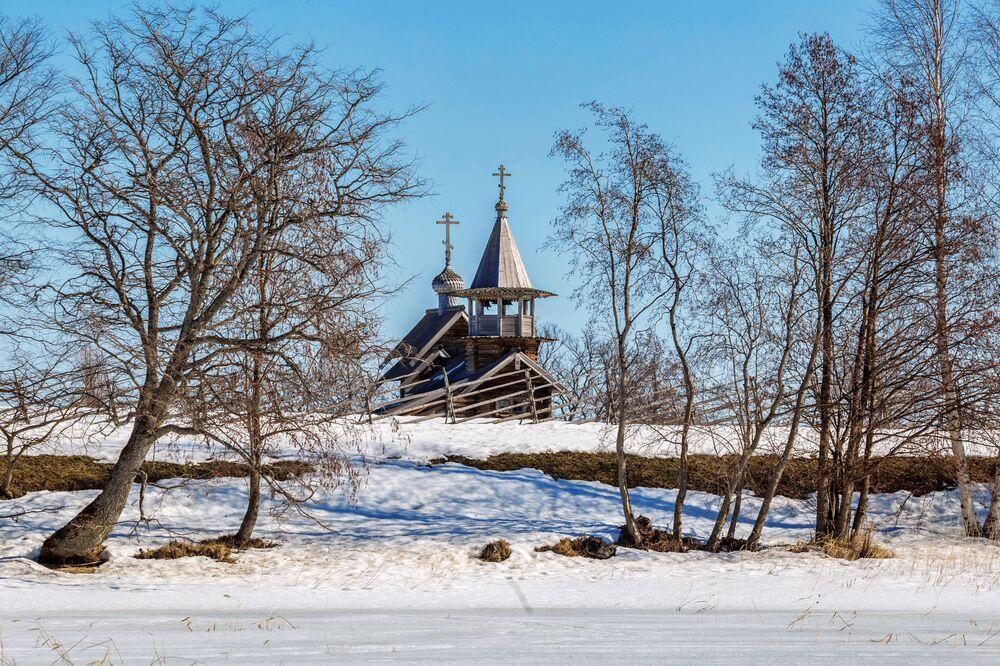 Kaplica Michała Archanioła