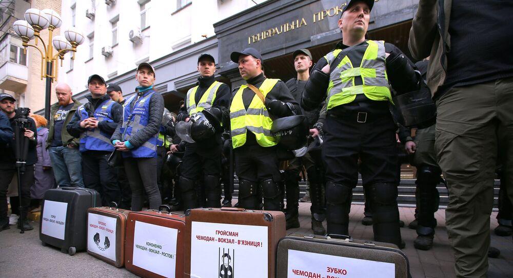 Akcja nacjonalistów przeciwko Poroszence, Kijów