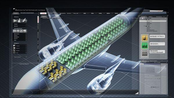 Projekt samolotu MS-21 - Sputnik Polska