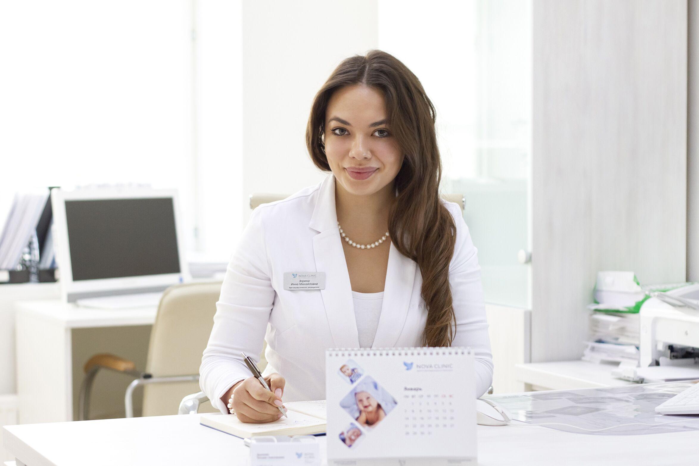 Inna Zorina, ginekolog Nova Clinic